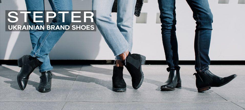 257e78f23fe2b8 Взуття - купити брендове взуття в інтернет магазині STEPTER
