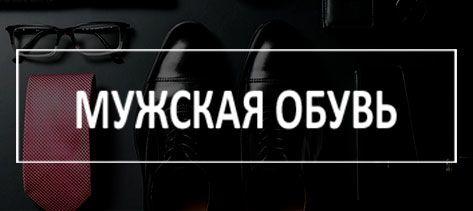 8adbc166ed76d9 Хиты продаж; Распродажа; Новинки. Женские босоножки голубые 6523