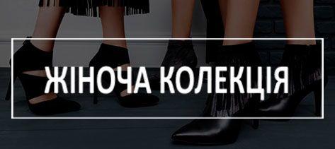 6a5bc08ad1740a Взуття - купити брендове взуття в інтернет магазині STEPTER